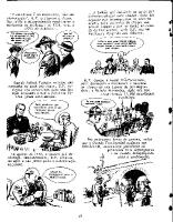 Quadrinhos de Baden Powell-44