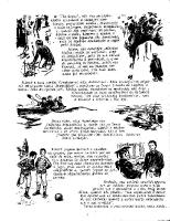 Quadrinhos de Baden Powell-9